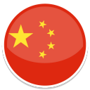 China Unlimited VPN